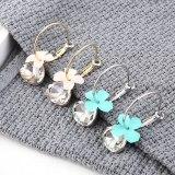 New Korean Fashion Frosted Flower Earrings Girl's Heart Elegant Glass Ear Stud Small Jewelry 139598