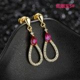 S925 Pure Silver Ear Needle Full Moon Drops AAA Zircon Inlaid New Earrings QxWE1466