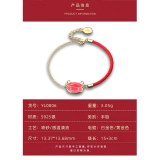 S925 Sterling Silver Color-changing Bracelet Cute Cow Jewelry Animal Zodiac Cow Personality Woven Hand Rope MlYL0006