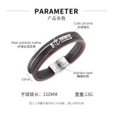 European and American Leather Bracelet Classic Anchor Men's Multi-layer Leather Bracelet Jewelry Wholesale Gb1449