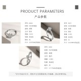 S925 Sterling Silver Ring Female Japan and South Korea Four Prong Ring Opening Adjustable Single Ring Wedding Ring Mlk826