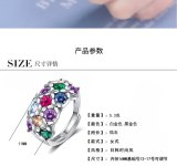 Zirconium Inlaid Ring Black Gold Fire Color Ring Feminine Temperament Zircon Ring Xzjz348