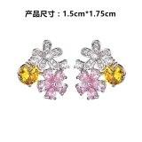 Teenage Heart Shiny Pink AAA Zircon Inlaid Earrings Korean Edition Fine Trend Eardress Gift Female QxWE1212