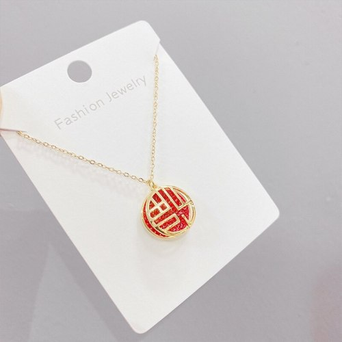 Fu Character Necklace Chinese Style Court Pendant Simple All-Match Rose Gold Clavicle Chain Pendant Ornament