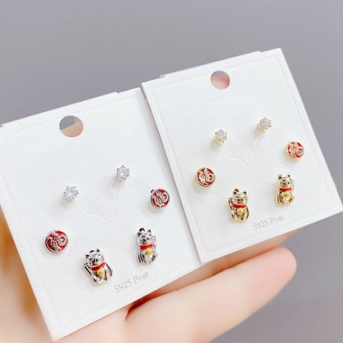 Sterling Silver Needle Electroplated Real Gold Three-Pair Combination Set Female Stud Earrings Simple Wild Earrings