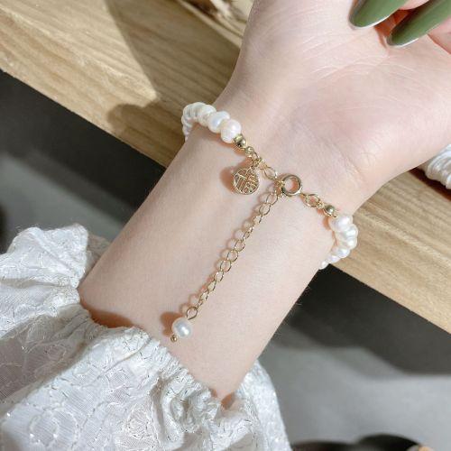 Elegance Retro National Fashion Freshwater Pearl Lucky Bracelet Female Fashion Trending Hot Bracelet Personality All-Match