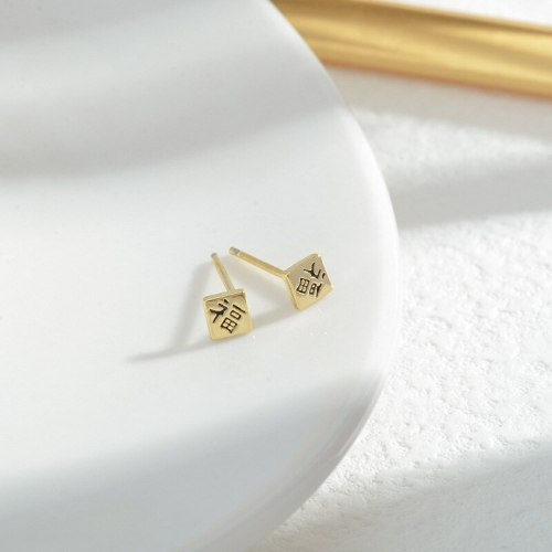 Sterling Silver Needle Fashion Three-Piece Set Combination Stud Earrings Female One Card Three Pairs Earrings