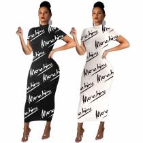2020 Women Summer Popular Fashionable Causal High Collar Tight Letter Printing Simple Dress Pencil skirt 202004177053