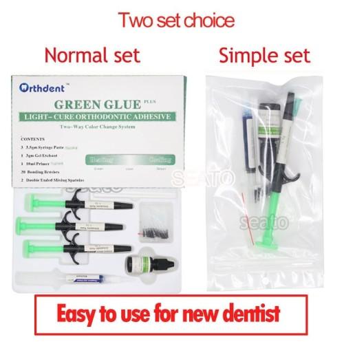 1 PCS Dental Orthodontic Composite Adhesive Set Light Cure Green Glue mini/normal set dental tools