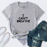 I CANT BREATHE T-SHIRT (TIME FOR CHANGE!)