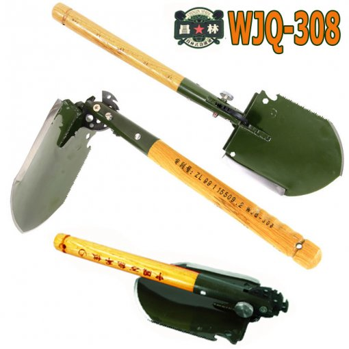 Chinese Military Shovel Emergency Tools WJQ-308