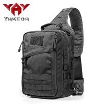 YAKEDA Nylon Tactical sling bag Cross Body Gun Backpack design for handgun move quickly-KF-088