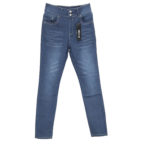 EMERGE Ladies Stretch Denim Jeans Pants
