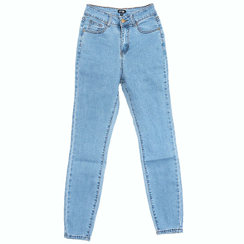 EMERGE Ladies Stretch Tight Denim Jeans Pants