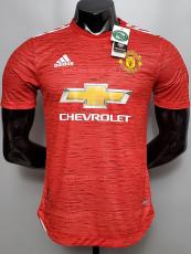 20-21 Man Utd Home Player Version Soccer Jersey