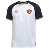 2020 Recife Sports Away Fans Soccer Jersey