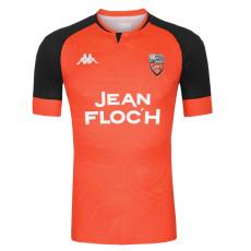 20-21 Lorient Home Fans Soccer Jersey