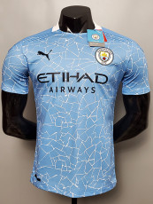 20-21 Man City Home Player Version Soccer Jersey