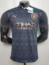 20-21 Man City Away Player Version Soccer Jersey