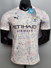 20-21 Man City Third Player Version Soccer Jersey