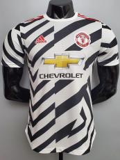 20-21 Man Utd Third Player Version Soccer Jersey