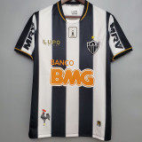 2013 Atletico Mineiro Home Retro Soccer Jersey