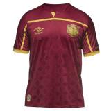 2020 Recife Sports 1:1 Third Fans Soccer Jersey