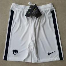 2020 Pumas UNAM Home Shorts Pants
