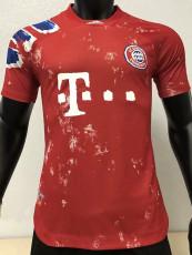 20-21 Bayern Humanrace Version Player Version Soccer Jersey