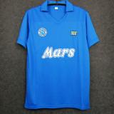 1988-1989 Napoli Home Retro Soccer Jersey