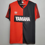 1993-1994 Newell's Old Boys Home Retro Soccer Jersey