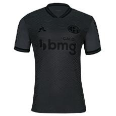 2020 Atletico Mineiro 1:1 Grey Fans Soccer Jersey