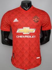 2021 Man Utd Player Version Red Training Shirts