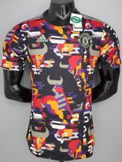 2021 Man Utd  Year of the Ox Player Version Training Shirts