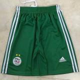 20-21 Algeria Away Green Shorts pants