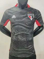 21-22 Sao Paulo Gray Goalkeeper Player Version Soccer Jersey