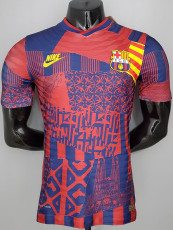 2021 BAR Special Edition Player Version Soccer Jersey