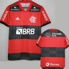 21-22 Flamengo Home ALL Sponsor Fans Soccer Jersey (全广告)