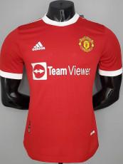 21-22 Man Utd Home Player Version Soccer Jersey
