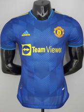 21-22 Man Utd Away Player Version Soccer Jersey