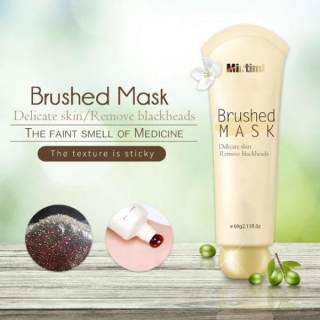 Brushed Mask(Buy more save more! )