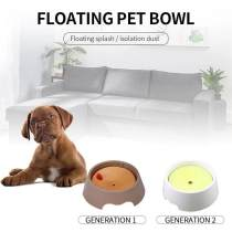 Floating Pet Splash Proof Drinking Bowl