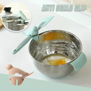 Silicone Anti-Scald Pot Side Cute Bird Clip