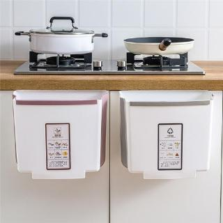 Kitchen Wet And Dry Wall Mounted Foldable Trash Bin