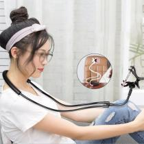 Lazy Hanging Neck Cell Phone Holder