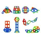 Magnetic Building Block Variable Assembly Construction Piece Children's Educational Toys