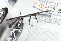 Designer Porsche eyeglasses online imitation spectacle FPS576