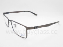 eyeglass optical frame  FB550