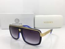 Wholesale Copy VERSACE Sunglasses 2133 Online SV154