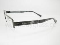 PORSCHE  Eyeglasses  Optical Frames  FPS440